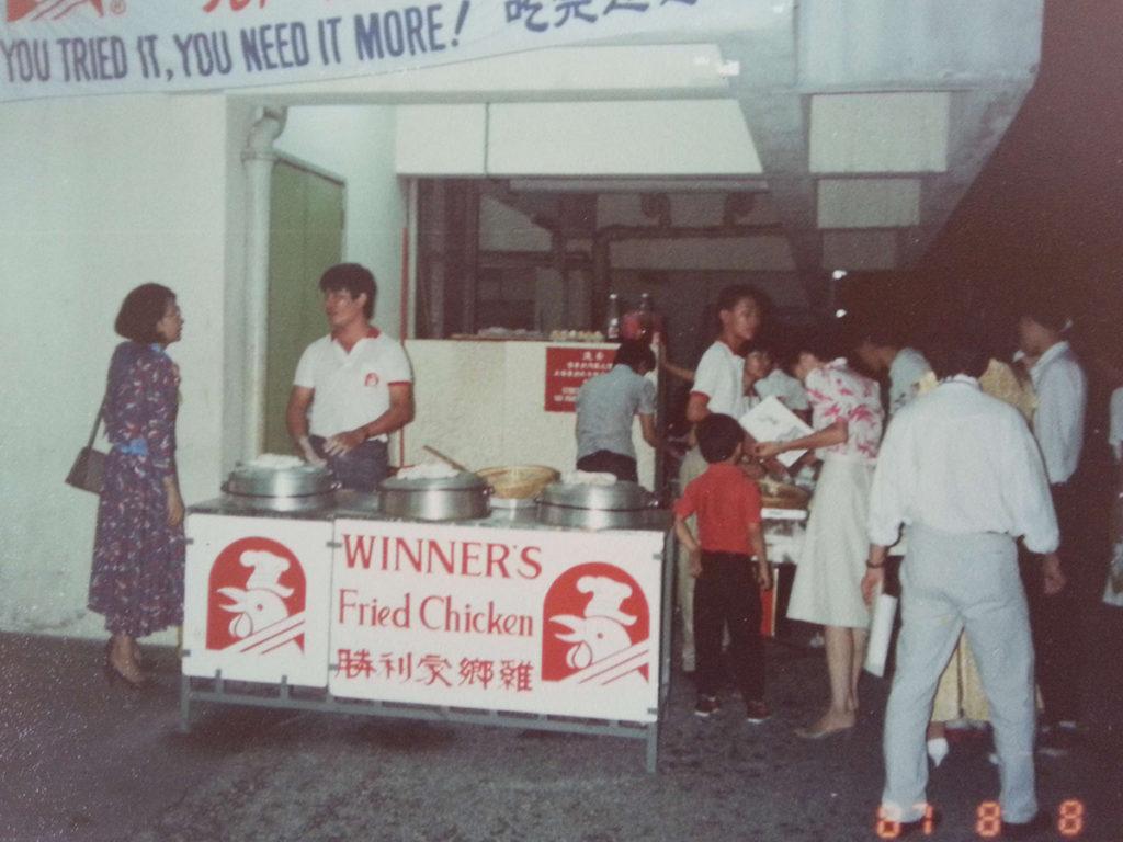 Winners Fried Chicken