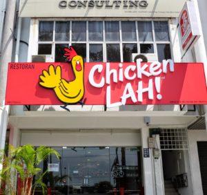 Establishment of ChickenLAH